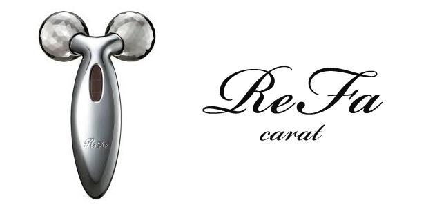 ReFa carat 【リファ カラット】